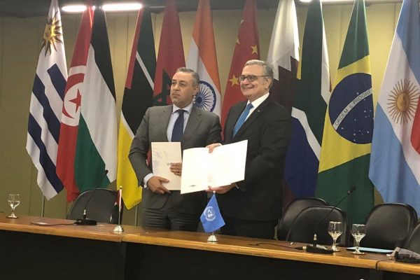 Interagency Agreement Between Palestinian Agency For International